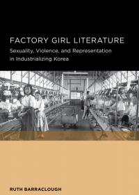 Factory Girl Literature -  cover image